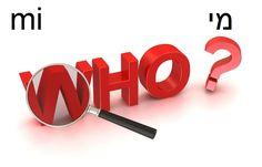 who #hebrew