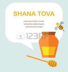 Tarjeta de vacaciones de año nuevo judío Rosh Hashaná ilustración