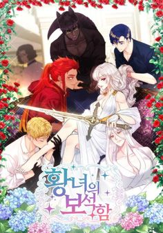 Manhwa Manga, Manga Anime, Princess Jewelry, Chinese Drawings, Romantic Manga, Anime Princess, Light Novel, Webtoon, Manga Girl