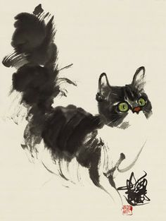 Cat - by Unspecified Artist,