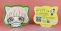 キャラクター作家 アヤテクノ 様 名刺 事例紹介   型抜き印刷ドットコム 型抜き印刷の専門店