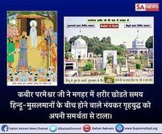 Divine Play of Lord Kabir - S A NEWS