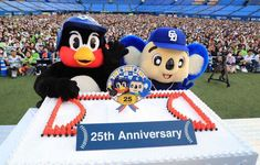 25th Anniversary, Mickey Mouse, Disney Characters, Fictional Characters, Japan, Fantasy Characters, Japanese, Baby Mouse