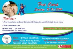 Free Camp Sunday 12 Oct 2014 For registration kindly contacts 01145561486,9953722892 call between 9 to 11 am