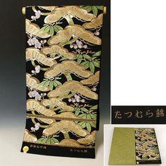 西陣『龍村美術織物』黒地本袋帯