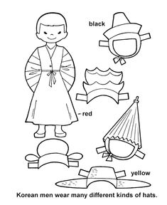 korea coloring page | Print This Page] [Go Back] [Go to the Next Paper Doll Page]