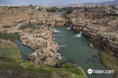 Historical Hydraulic System of Shushtar , a network of watermills, weir bridges, dams, water channels, rivers, and moats along with a castle that controlled the flow of the operation. The oldest part of the Hydraulic System is a manmade river built by the Achaemenids (550-330 BC) named Gargar Channel.