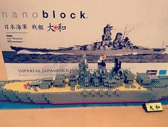 #nanoblock#日本海軍#戦艦大和#誕生日プレゼント#迷惑な#誕プレ#三人で#5時間#初めてなのに#難易度高め#present#Japanesenavy#battleship#navy#yamato#legoblock