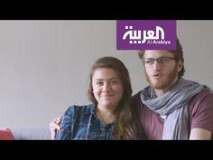 الفيديو السوري حول العالم: أنا من سوريا : قصة حب و رحلة لجوء للمرة الثانية