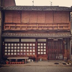 Kominka|Traditional Folk Houses KYOTO(京都)