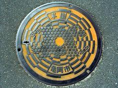 Kameoka Kyoto manhole cover (京都府亀岡市のマンホール) | by MRSY