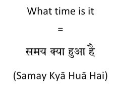 How to say 'what time is it' in Hindi