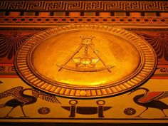 Freemasons' main symbol