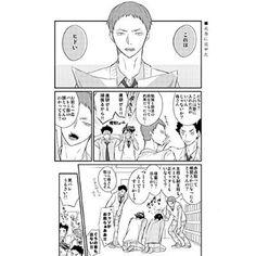 Amazon.co.jp | ハイキュー!! 阿吽のバカ 青葉城西3年生中心 同人誌 | ホビー 通販