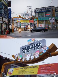 정릉시장의 달콤한 정릉카페●화이트데이준비●율리아청 & 땡스롤리♬ : 네이버 블로그