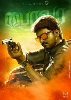 Ilayathalapathy Vijay, Vijay Actor, Old Faces, Actor Photo, Marvel Vs, Best Actor, Background Images, Sd, Singer