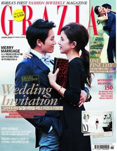 Ji Sung - Lee Bo Young's Wedding Pictoral in Grazia Magazine, Oct. 2013