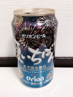 ORION BEER Natuitiban Fireworks Summer Limited Design 350ml top opened