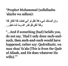 From the qadr of Allah