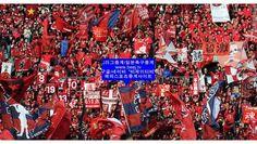 #J리그중계#일본축구중계#무료중계#모바일중계  www.beej.tv  무료시청가능한 곳이에요^^ Sports, Hs Sports, Sport