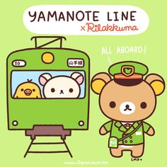 From time to time, the trains are decorated with a theme. Our favorite so far is the Yamanote Line x Rilakkuma collaboration from summer last year!  Sharing the Worldwide JapanLove ♥ www.japanlover.me ♥ www.instagram.com/JapanLoverMe  Art by Little Miss Paintbrush