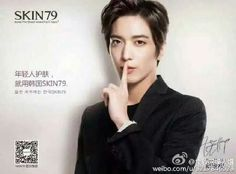JUNG Yong Hwa - commercial Sure! I'll keep the secret ;-)