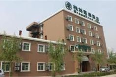 Beijing GreenTree Inn BeiJing YiZhuang WanYuan Street Metro Station Business Hotel China, Asia GreenTree Inn BeiJing YiZhuang WanYuan Street Metr is a popular choice amongst travelers in Beijing, whether exploring or just passing through. The property features a wide range of facilities to make your stay a pleasant experience. Free Wi-Fi in all rooms, 24-hour room service, room service, business center, restaurant are there for guest's enjoyment. Guestrooms are designed to pro...