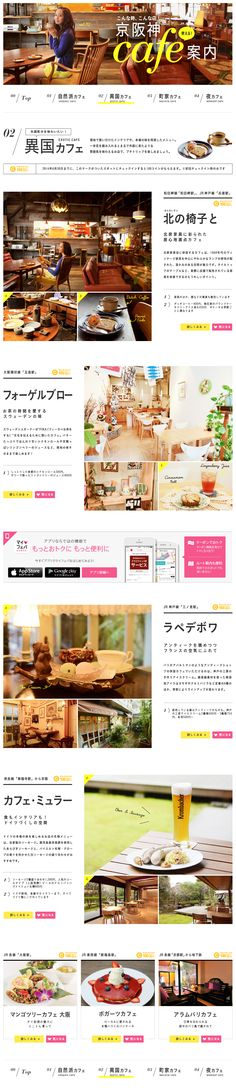 Beautiful photographs that pair well with brand colors. Food Web Design, Best Web Design, Site Design, Editorial Layout, Editorial Design, Web Layout, Layout Design, Web Creation, Japan Design