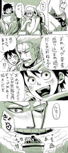 """@yosiki_xxx: 【ゾロル1ページ漫画】めめさんリクエスト☆着ぐるみネタにハマリ中www ""  yosikiさんの猫鯛可愛すぎるっ////"