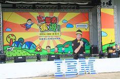 Visual design of IBM family day on Behance