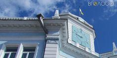 Нелегкі будні мерії: скільки відпочивали і куди їздили керівники міста (ДОКУМЕНТИ) - Вголос.zt - інформаційно-аналітичний портал Житомирщини