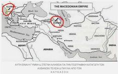 Timeline of the History of Macedonia Alexandria Egypt, Susa, Alexander The Great, Macedonia, Ancient Greece, Crete, Timeline, Empire, History
