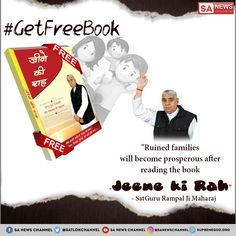 "'Jeene ki Rah""' - Way of Living ""Ruined families will become prosperous after reading this book. A family that will have this book will read it. God will reside in their home. Believe In God Quotes, Life Quotes To Live By, Quotes About God, Free Books, My Books, Sa News, Gita Quotes, Life Changing Books, People Of Walmart"