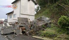 Japão: seis feridos no terremoto de Shimane Ken. Seis pessoas ficaram feridas no forte terremoto que atingiu o oeste do Japão na manhã desta segunda-feira (9).