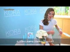 Cosme Kitchen Presents!ミランダ・カー特別インタビュー! Miranda Kerr Interview with Cosm...