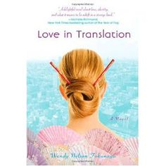 Love in Translation -