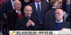 러 푸틴, 러시아 3번째 대권 성공시아 3번째 대권 성공
