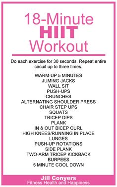 18 Minute HIIT Workout. Quick energizing workout when you're low on motivation or short on time. jillconyers.com #HIIT #workout #fitness @jillconyers