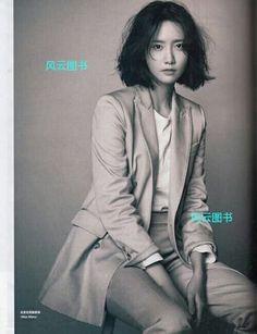 Yoona - Grazia China Vol 339
