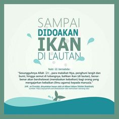 Hadith Quotes, Allah Quotes, Muslim Quotes, Quran Quotes, Reminder Quotes, Self Reminder, Hijrah Islam, Make It Easy, Islamic Quotes Wallpaper