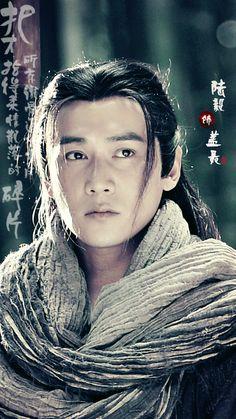fc7d8fe4a The Legend of Qin 《秦时明月》 - Lu Yi, Jiang Jin Fu, Michelle Chen, Sun Yi Zhou