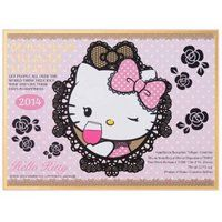 Hello Kitty Beaujolais Villages Nouveau 2014 label