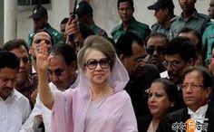 বেগম খালেদা জিয়া আদালতে হাজির হয়েছেন