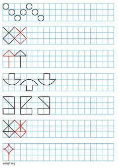 × 2 of 7 Graph Paper Drawings, Graph Paper Art, Tracing Worksheets, Preschool Worksheets, Visual Perception Activities, Math For Kids, Kids Education, Oeuvre D'art, Kids And Parenting