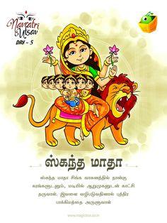 Goddess Art, Durga Goddess, Lord Vishnu, Lord Ganesha, Independence Day Background, Navratri Images, Simple Portrait, Durga Maa, Hinduism