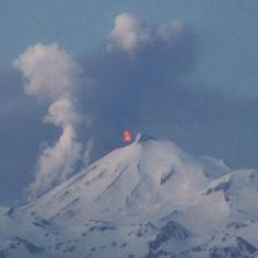 "5.16.13 - Volcanoes Erupting Around the World : DNews - ""Volcanoes are rumbling in both the Arctic and the tropics of North America, while other eruptions continue on an Italian island and in the frozen tundra of Russia."""