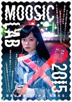 『MOOSIC LAB 2015』ポスター