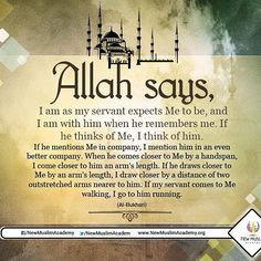So powerful suban'allah