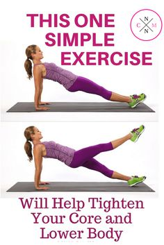 ONE SIMPLE EXERCISE TO HELP STRENGTHEN THE CORE AND LOWER BODY!^^)!~