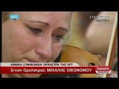 Last performance of Greek Orchestra